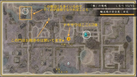 討鬼伝2_20170321143524.jpg